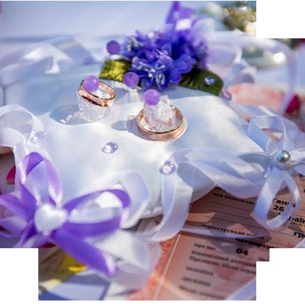 wedceremony